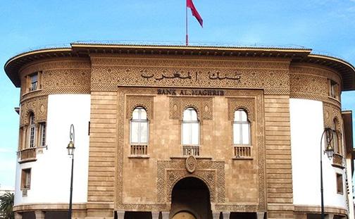 بنك المغرب يبقي على سعر الفائدة الرئيسي دون تغيير في 1,5 %