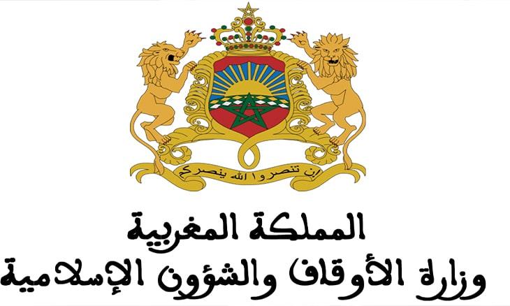 وزارة الأوقاف : بناء و ترميم المساجد بالمغرب و إفريقيا يكلف 518 مليون درهم