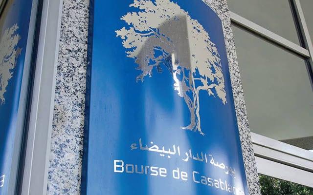 إغلاق بورصة الدار البيضاء تنهي تداولاتها في الأخضر