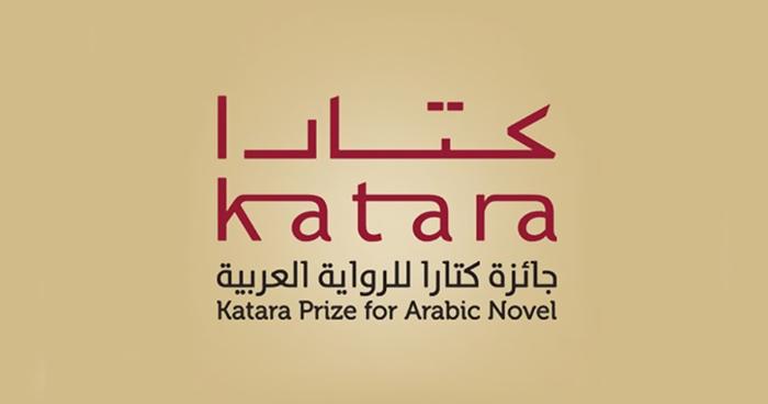 الكاتب المغربي يونس أوعلي: يفوز بجائزة كتارا للرواية العربية برسم سنة 2021