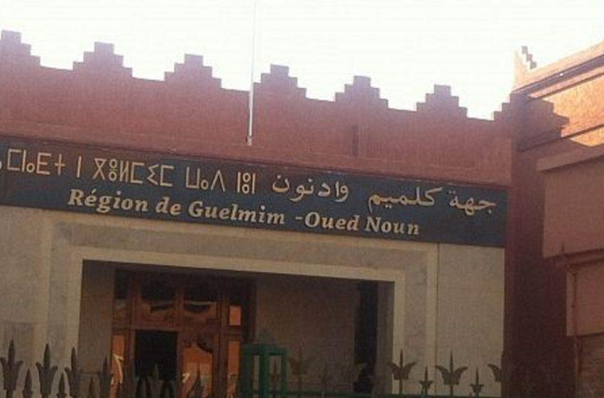 مجلس جهة كلميم – واد نون ينتخب رؤساء ونواب لجانه الدائمة