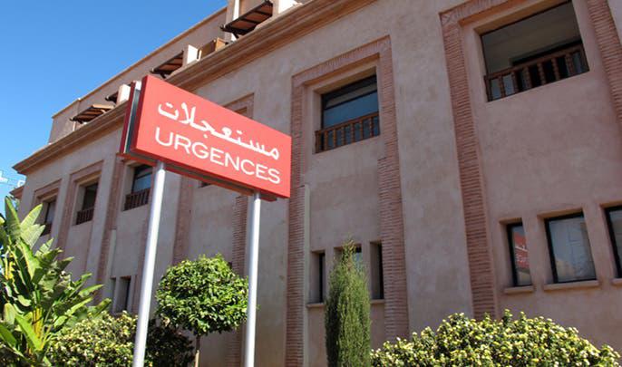 العلم : حان الوقت لزيادة عدد العاملين في طب المستعجلات بالمغرب