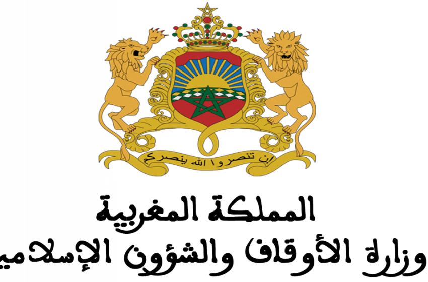 عيد المولد النبوي بالمغرب الثلاثاء 19 أكتوبر 2021