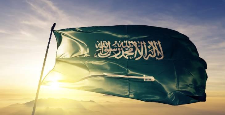 شركة أسترالية تخطط لاستثمار 3 مليارات دولار في مجال المعادن في السعودية