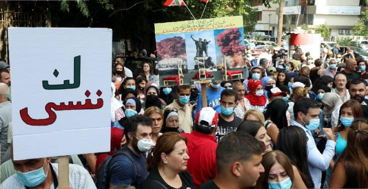 قتيل وثمانية جرحى في إطلاق نار خلال تظاهرة ضد المحقق العدلي في انفجار مرفأ بيروت