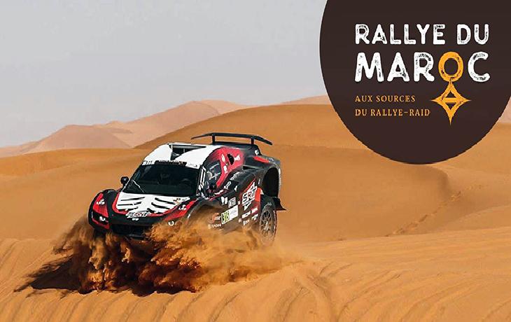 رالي المغرب للسيارات والدراجات النارية .. القطري العطية يتوج باللقب