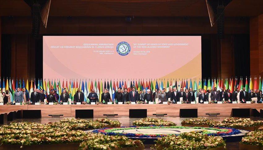 بلغراد: تخليد للذكرى الـ 60 للمؤتمر الأول لحركة عدم الانحياز بمشاركة المغرب
