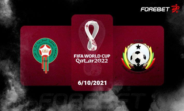 تشكيلة المنتخب المغربي أمام غينيا بيساو