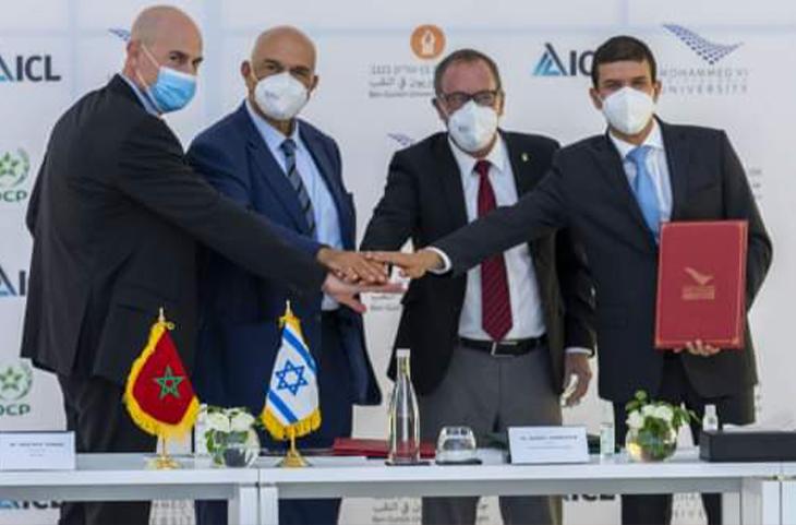 المكتب الشريف للفوسفاط وشركة كيماويات إسرائيل يوقعان برتوكول اتفاق