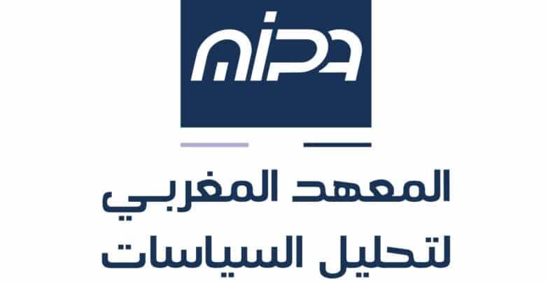 معهد السياسات يتوج أبحاثا حول قضايا المغرب
