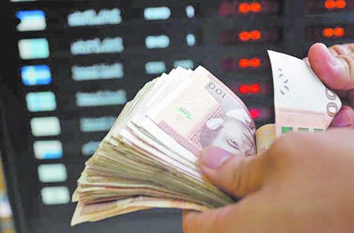 بنك المغرب: مبلغ قياسي متوقع لتحويلات المغاربة المقيمين بالخارج خلال 2021